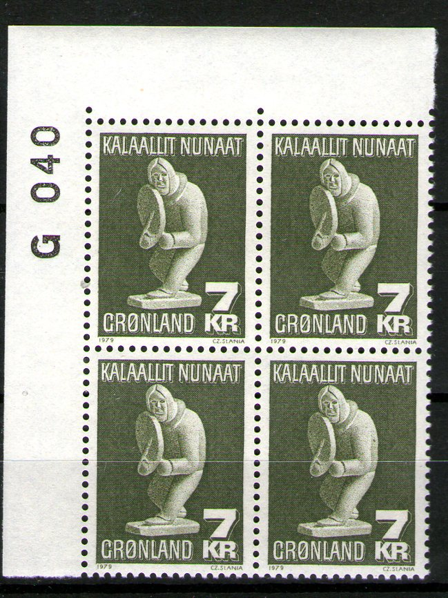 http://www.norstamps.com/content/images/stamps/124000/124125.jpg