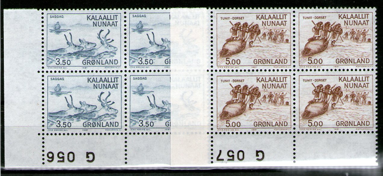http://www.norstamps.com/content/images/stamps/124000/124129.jpg