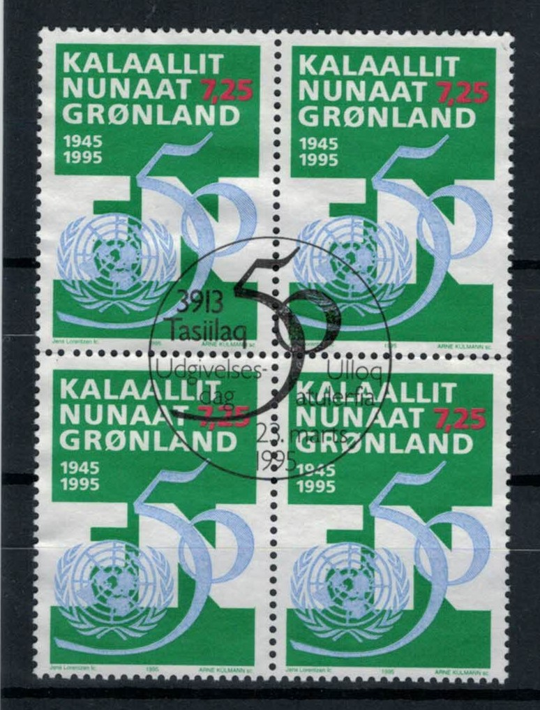 http://www.norstamps.com/content/images/stamps/125000/125469.jpg