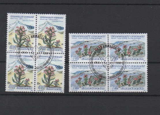 http://www.norstamps.com/content/images/stamps/125000/125476.jpg
