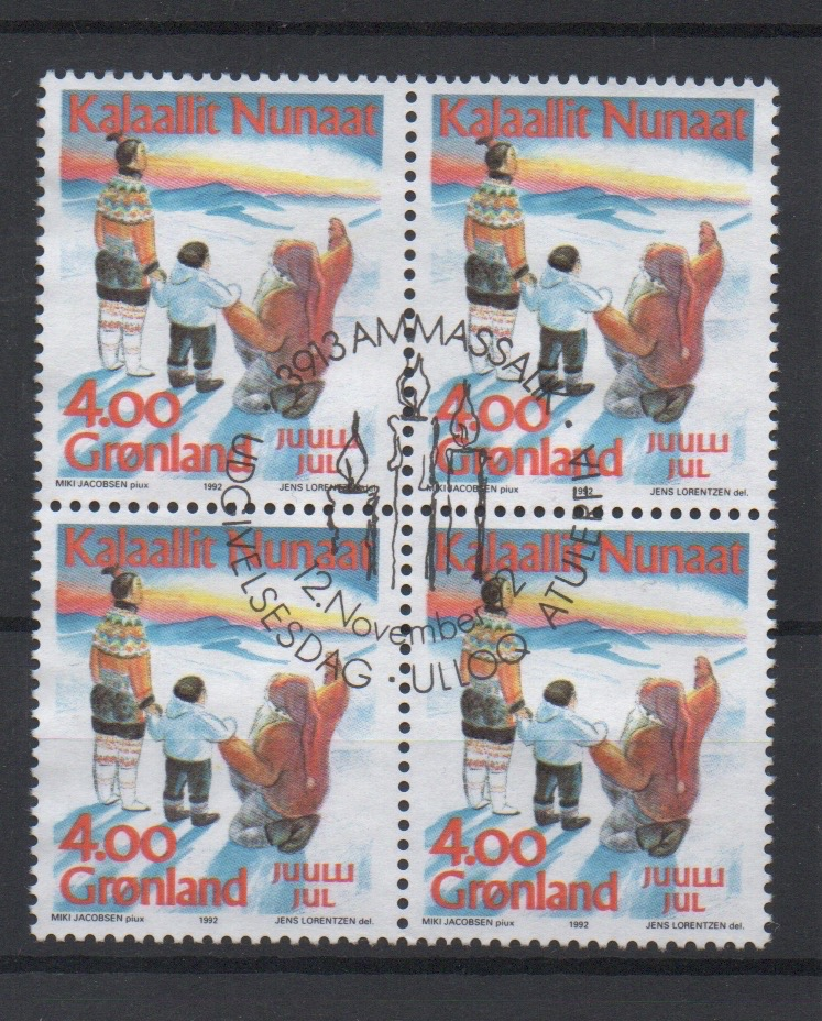 http://www.norstamps.com/content/images/stamps/125000/125480.jpg