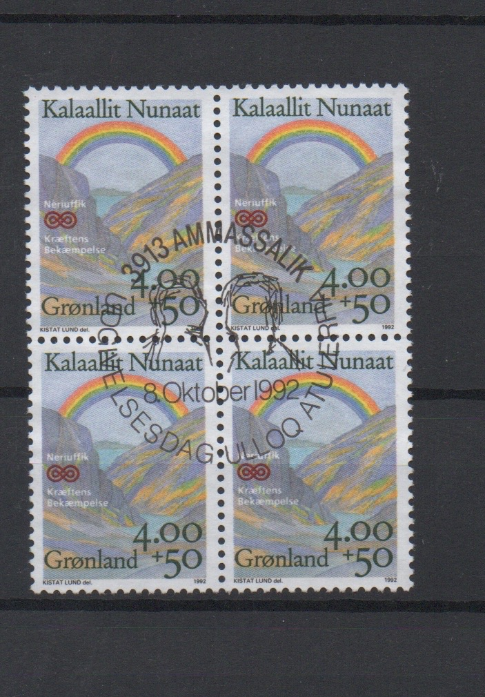 http://www.norstamps.com/content/images/stamps/125000/125482.jpg
