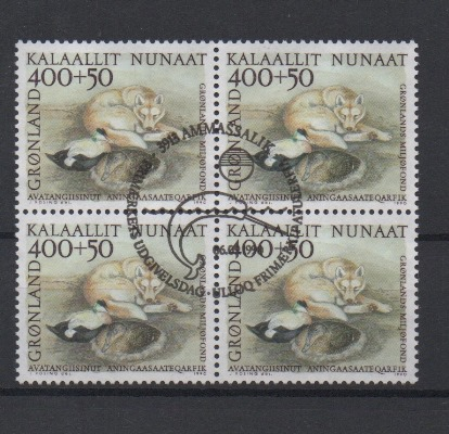 http://www.norstamps.com/content/images/stamps/125000/125485.jpg
