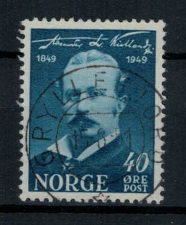 http://www.norstamps.com/content/images/stamps/126000/126751.jpg