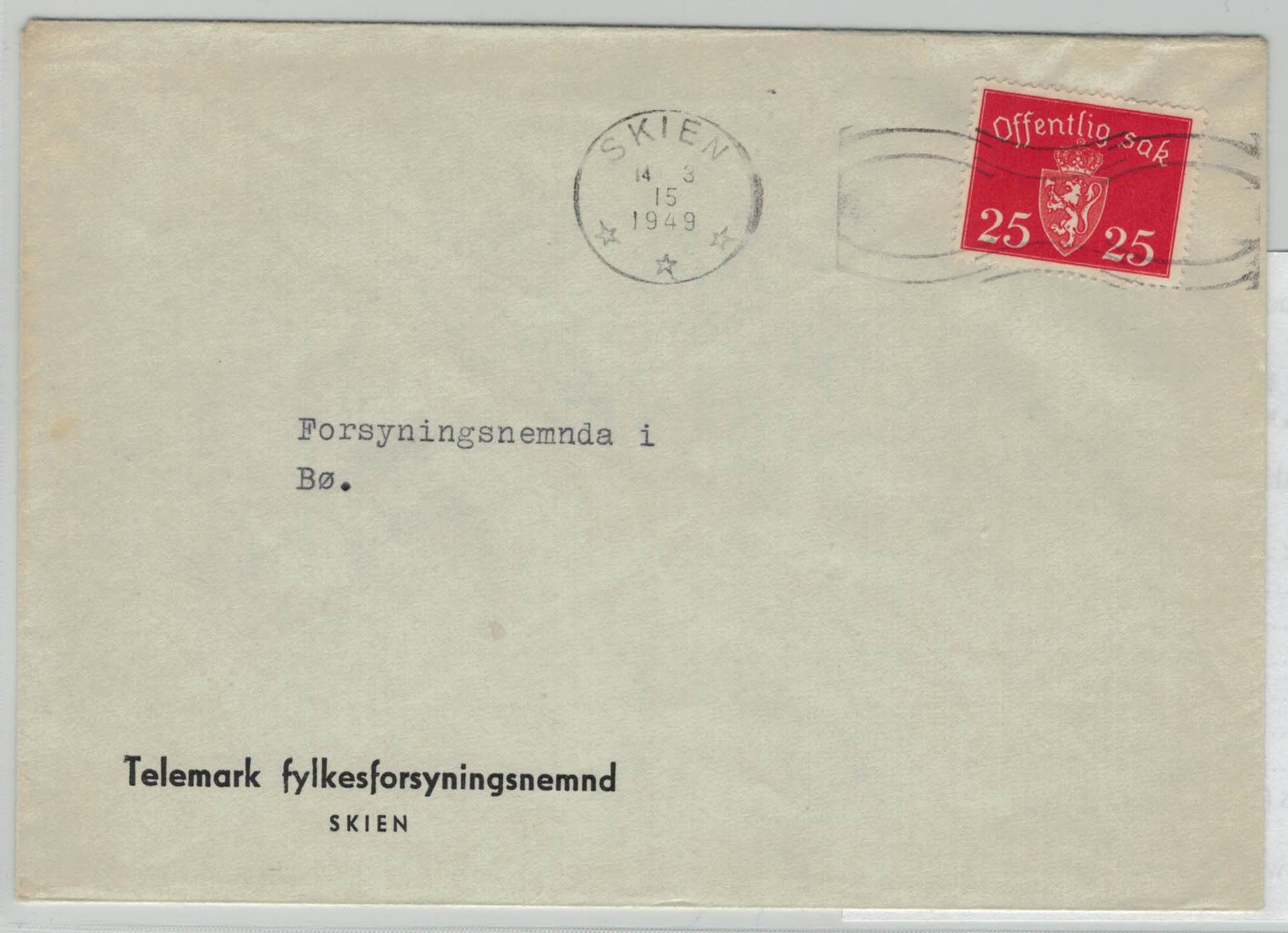 http://www.norstamps.com/content/images/stamps/127000/127211.jpg