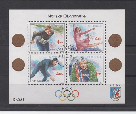 http://www.norstamps.com/content/images/stamps/127000/127491.jpg