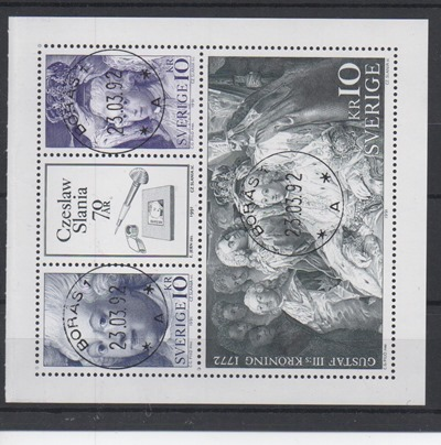 https://www.norstamps.com/content/images/stamps/128000/128265.jpg