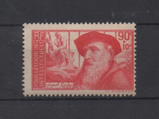 http://www.norstamps.com/content/images/stamps/128000/128291.jpg