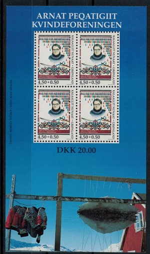http://www.norstamps.com/content/images/stamps/131000/131282.jpg