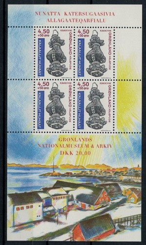 http://www.norstamps.com/content/images/stamps/131000/131283.jpg