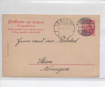 http://www.norstamps.com/content/images/stamps/131000/131952.jpg