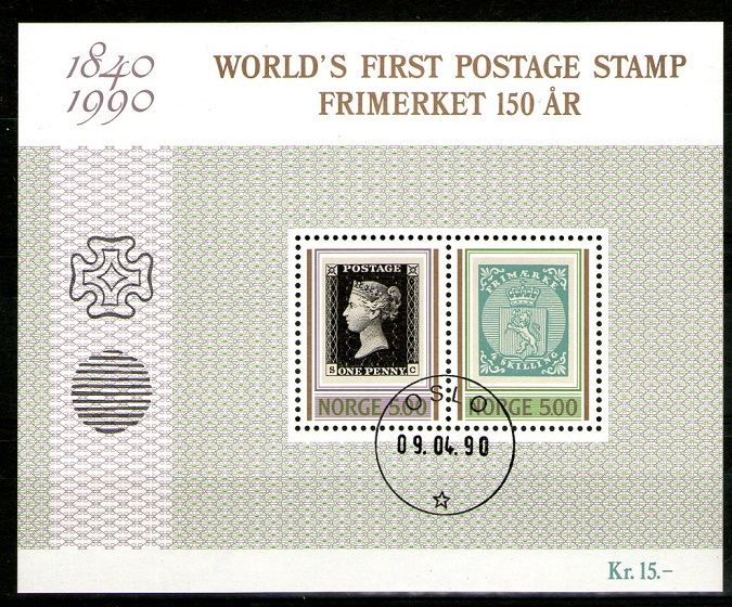 http://www.norstamps.com/content/images/stamps/132000/132516.jpg