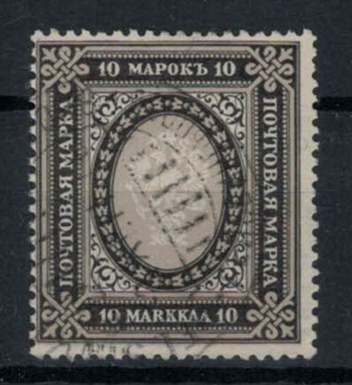 http://www.norstamps.com/content/images/stamps/133000/133085.jpg