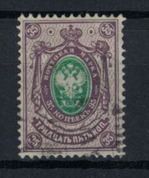 http://www.norstamps.com/content/images/stamps/133000/133089.jpg