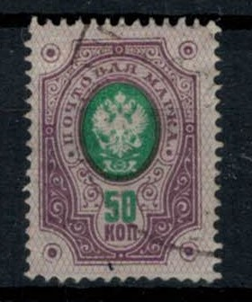 http://www.norstamps.com/content/images/stamps/133000/133090.jpg