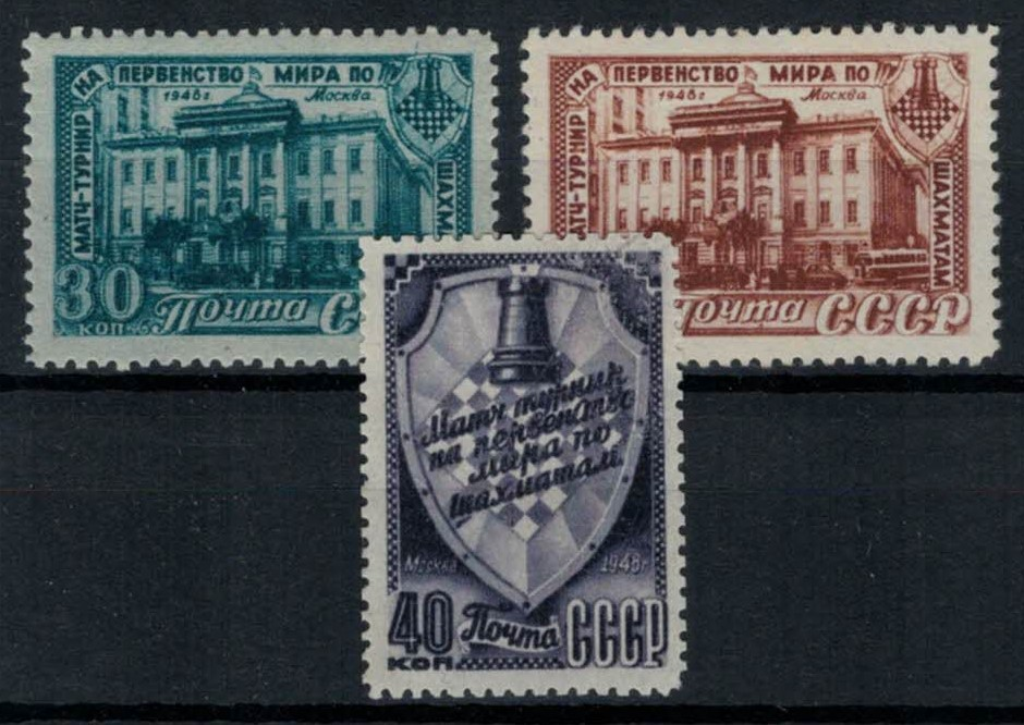 https://www.norstamps.com/content/images/stamps/133000/133160.jpg