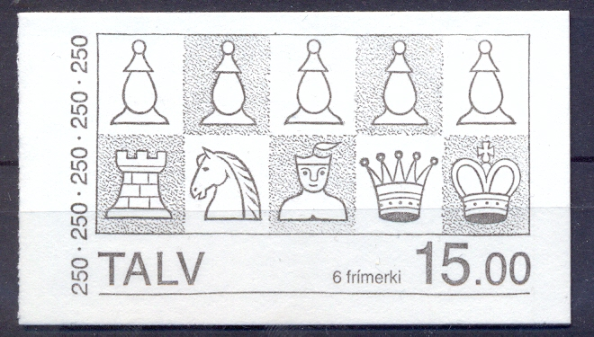 https://www.norstamps.com/content/images/stamps/133000/133971.jpg