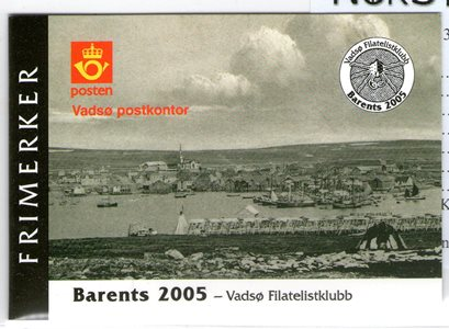 http://www.norstamps.com/content/images/stamps/134000/134710.jpg