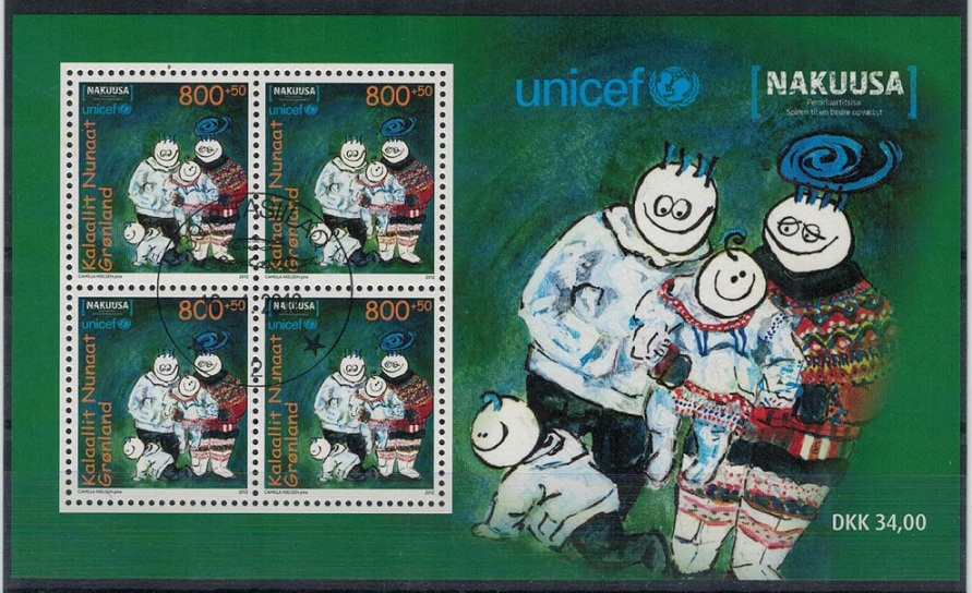 http://www.norstamps.com/content/images/stamps/135000/135576.jpg