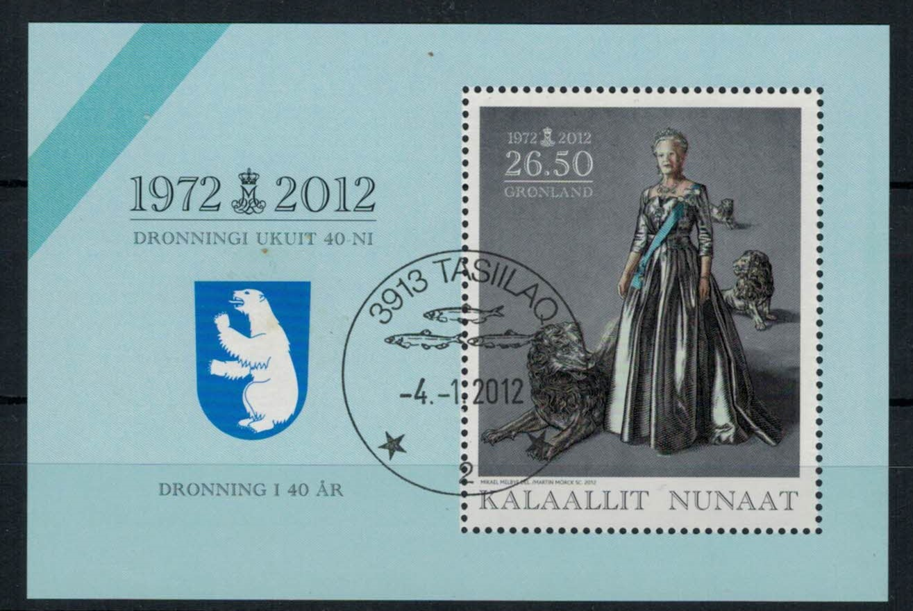 http://www.norstamps.com/content/images/stamps/135000/135577.jpg