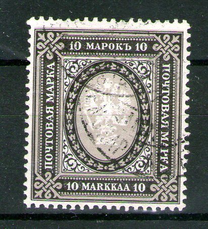 http://www.norstamps.com/content/images/stamps/135000/135718.jpg