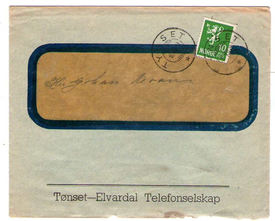 http://www.norstamps.com/content/images/stamps/135000/135941.jpg