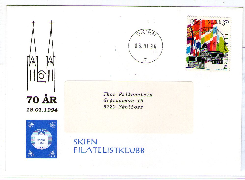 http://www.norstamps.com/content/images/stamps/136000/136119.jpg