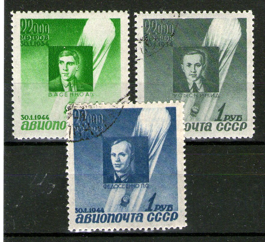 https://www.norstamps.com/content/images/stamps/137000/137969.jpg