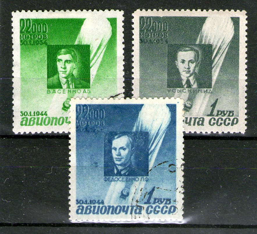 https://www.norstamps.com/content/images/stamps/137000/137970.jpg