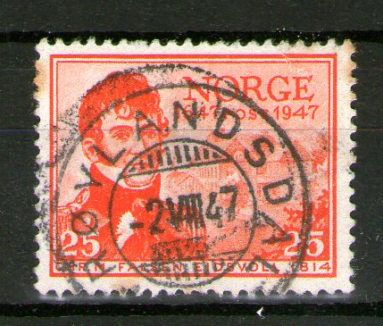 https://www.norstamps.com/content/images/stamps/138000/138239.jpg