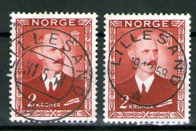 http://www.norstamps.com/content/images/stamps/140000/140275.jpg