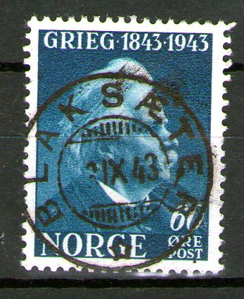 https://www.norstamps.com/content/images/stamps/145000/145775.jpg