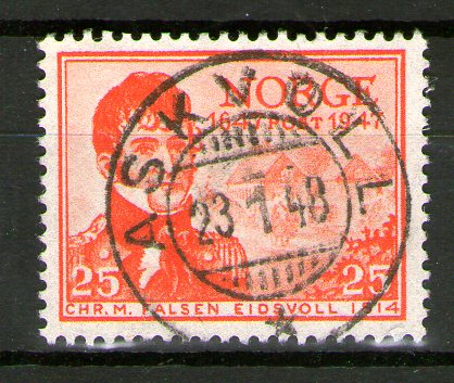 http://www.norstamps.com/content/images/stamps/145000/145854.jpg
