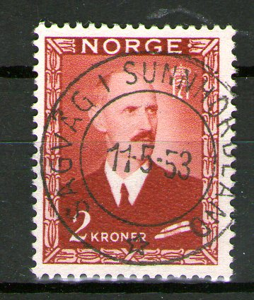 http://www.norstamps.com/content/images/stamps/145000/145914.jpg