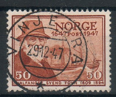 http://www.norstamps.com/content/images/stamps/146000/146310.jpg