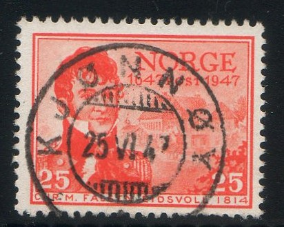 http://www.norstamps.com/content/images/stamps/150000/150834.jpg