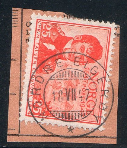 http://www.norstamps.com/content/images/stamps/150000/150842.jpg