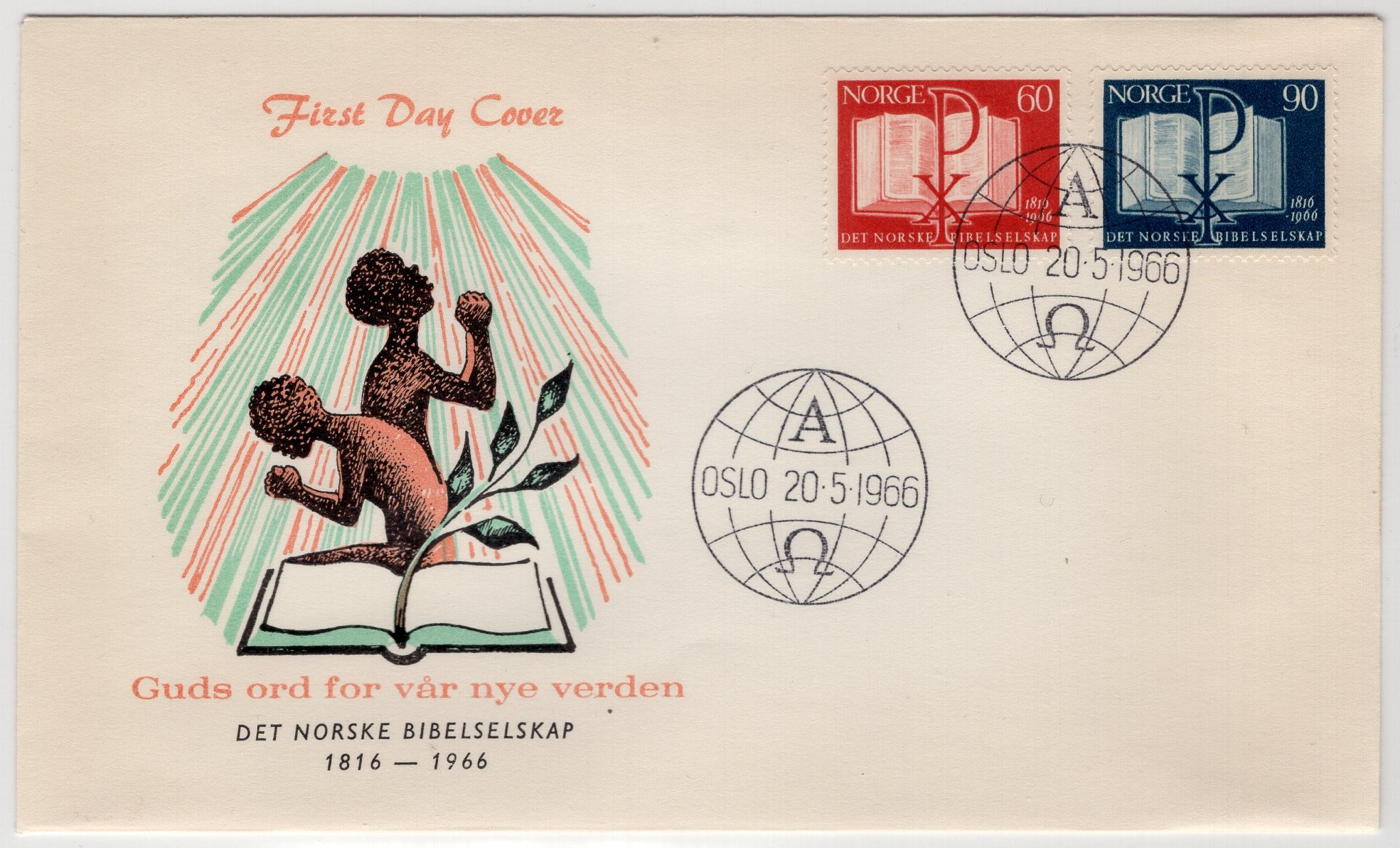 https://www.norstamps.com/content/images/stamps/151000/151526.jpg