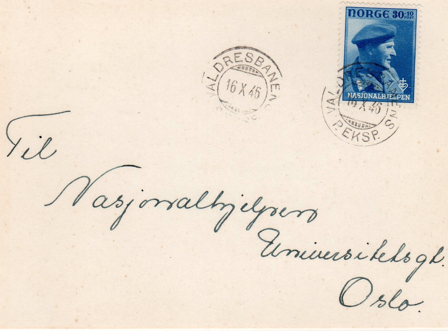 http://www.norstamps.com/content/images/stamps/152000/152168.jpg
