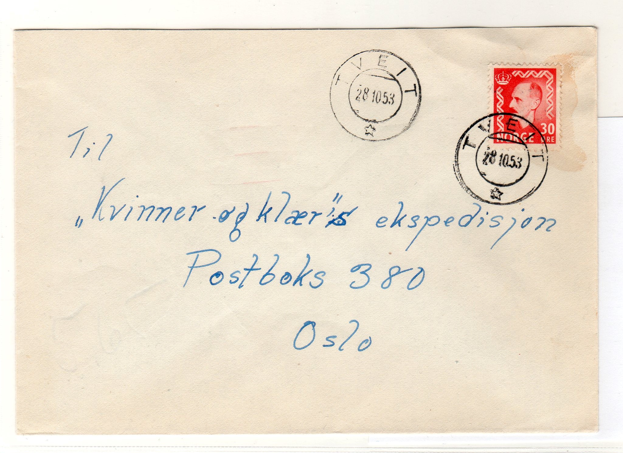 http://www.norstamps.com/content/images/stamps/152000/152199.jpg