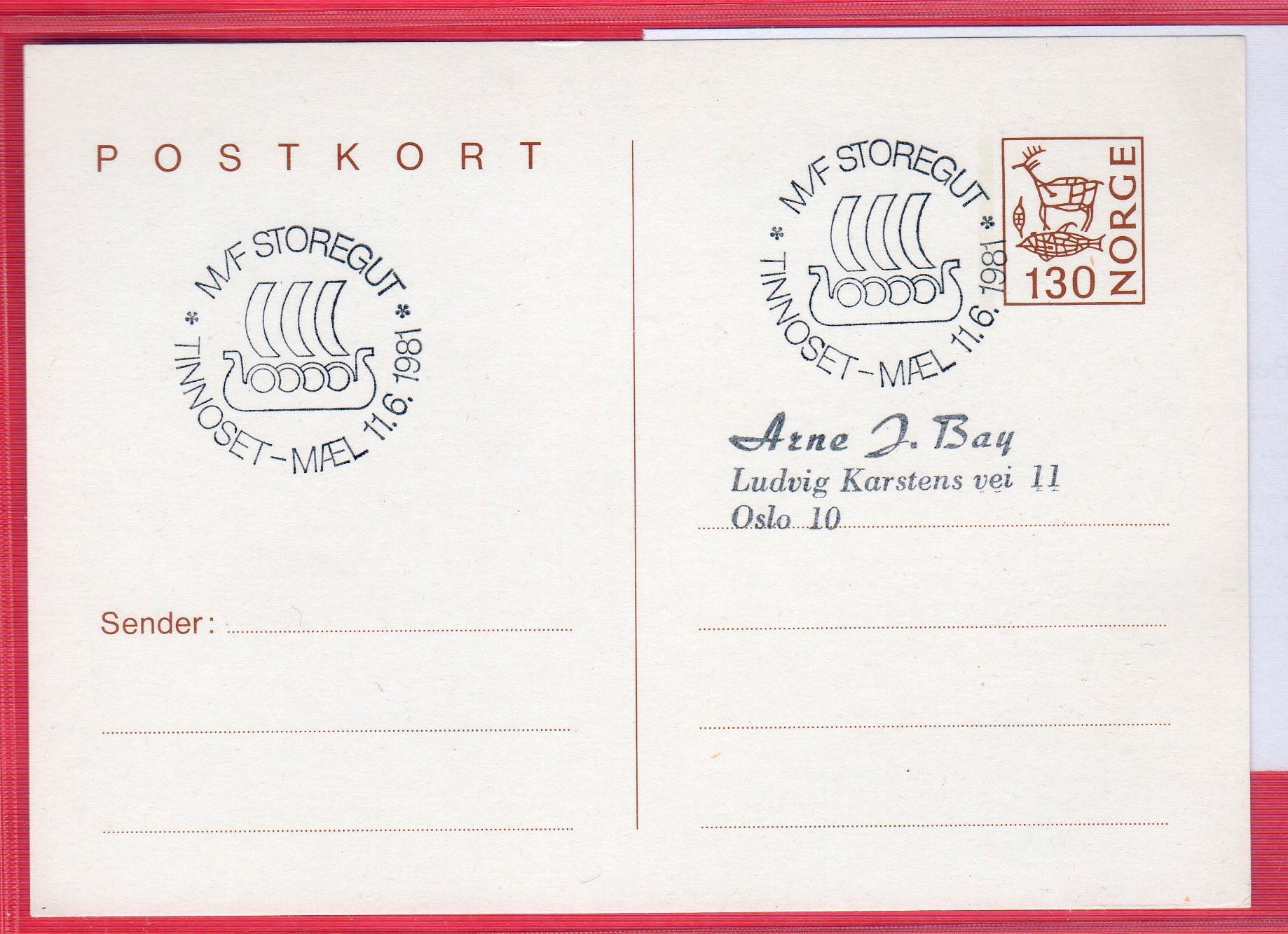 http://www.norstamps.com/content/images/stamps/152000/152463.jpg