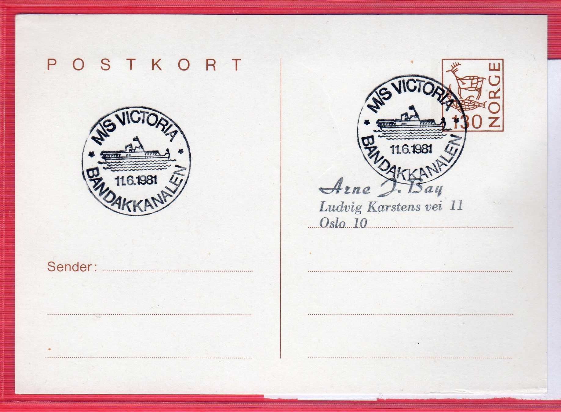 http://www.norstamps.com/content/images/stamps/152000/152468.jpg