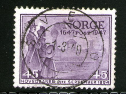 http://www.norstamps.com/content/images/stamps/154000/154520.jpg