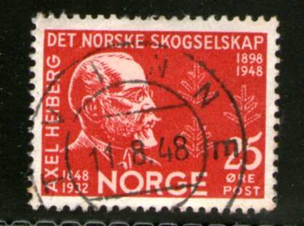 http://www.norstamps.com/content/images/stamps/154000/154531.jpg