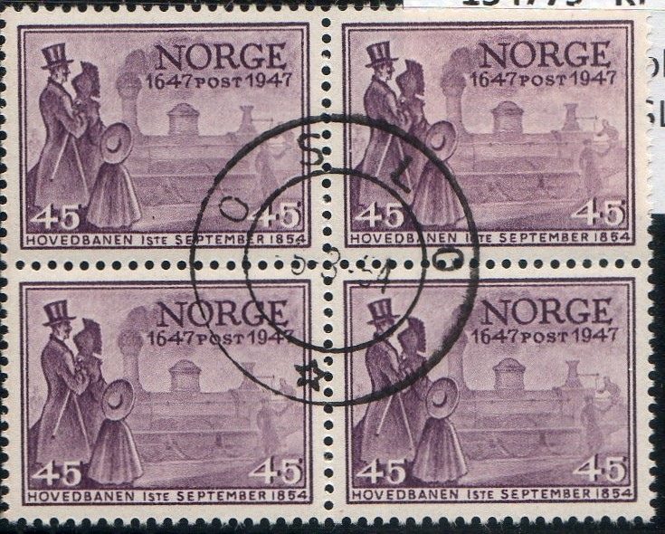 http://www.norstamps.com/content/images/stamps/154000/154779.jpg
