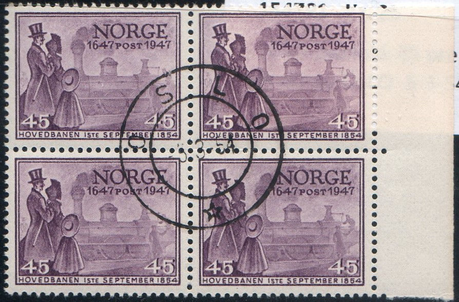 http://www.norstamps.com/content/images/stamps/154000/154781.jpg