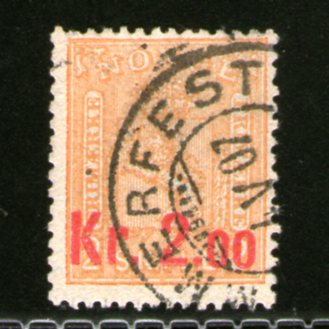 http://www.norstamps.com/content/images/stamps/155000/155392.jpg