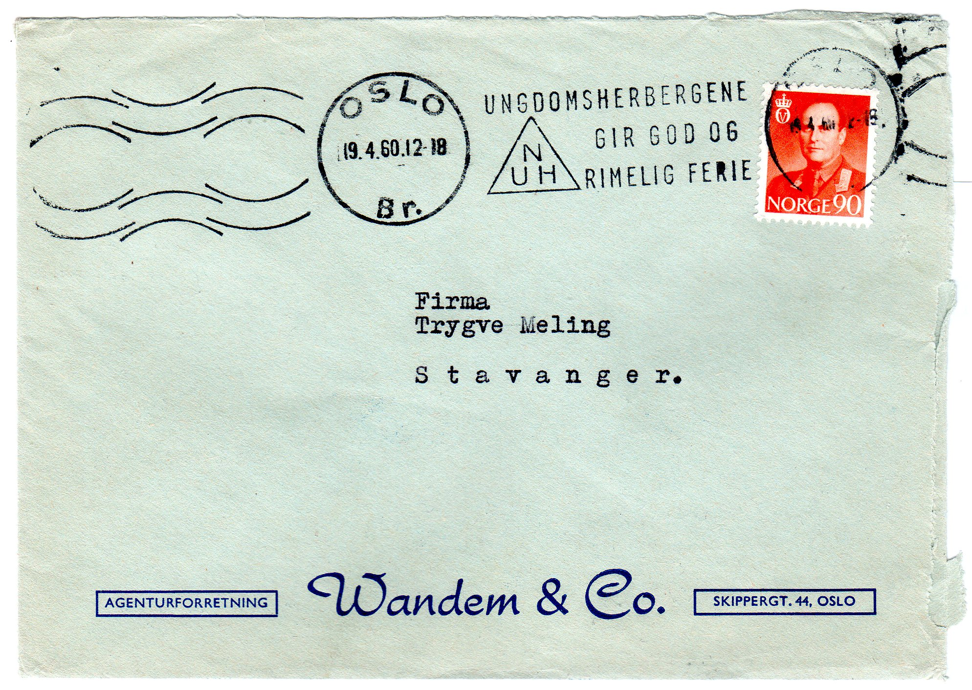 http://www.norstamps.com/content/images/stamps/155000/155776.jpg