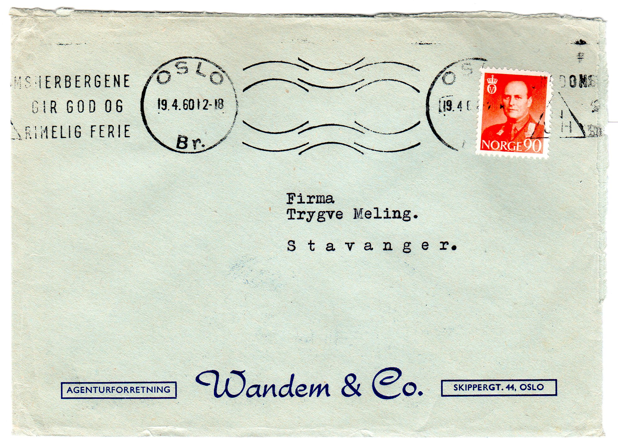 http://www.norstamps.com/content/images/stamps/155000/155777.jpg