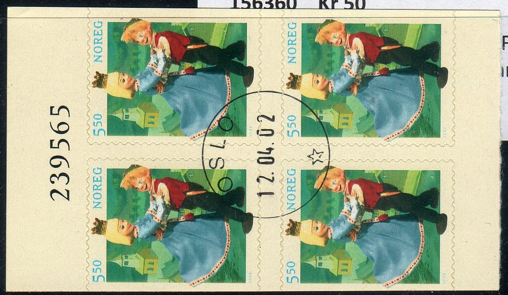 https://www.norstamps.com/content/images/stamps/156000/156360.jpg